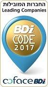 bdi code 2017